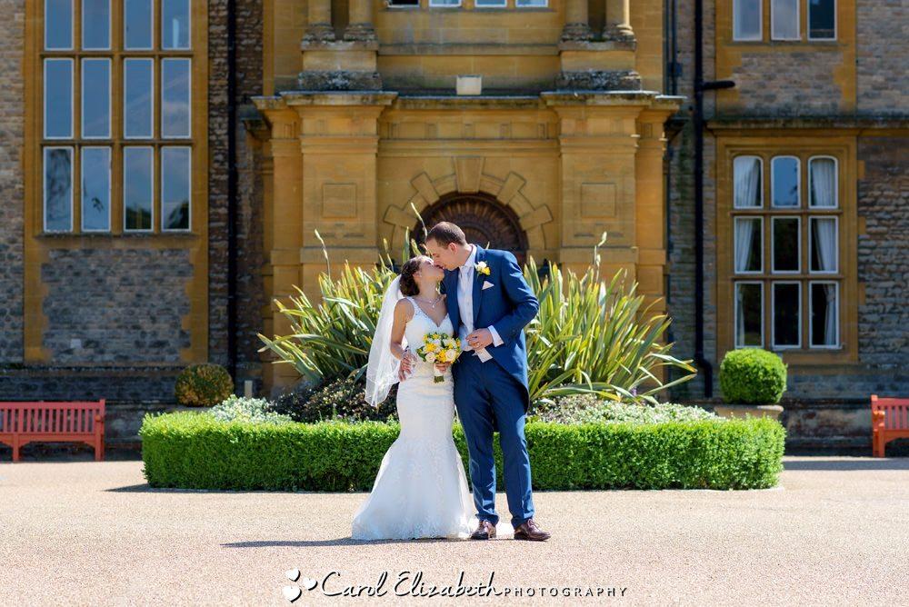 Eynsham Hall weddings near Oxford
